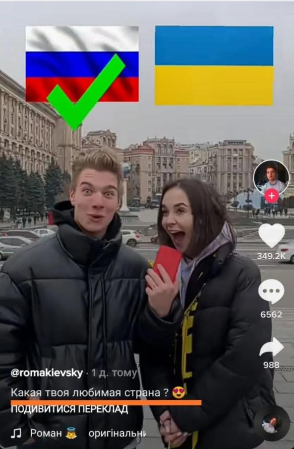 Блогерша на Аллее Небесной Сотни назвала Россию любимой страной