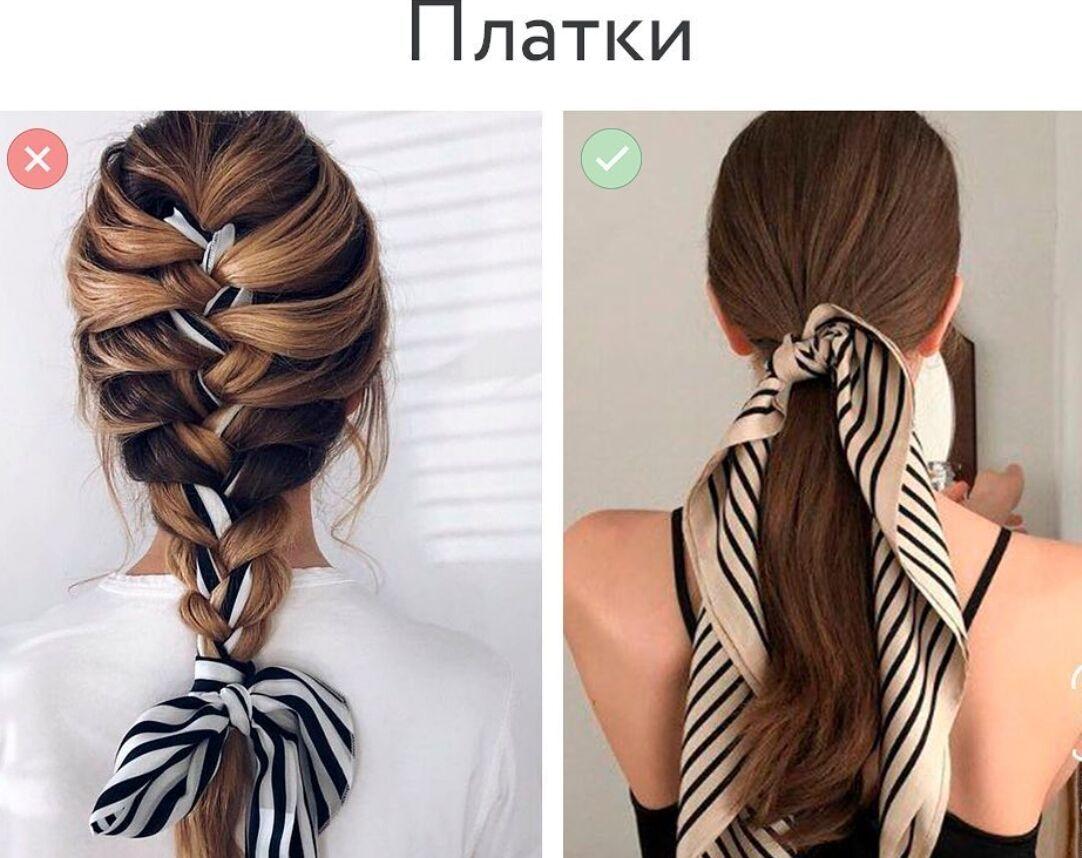 Платки и ленты в волосах как никогда актуальны