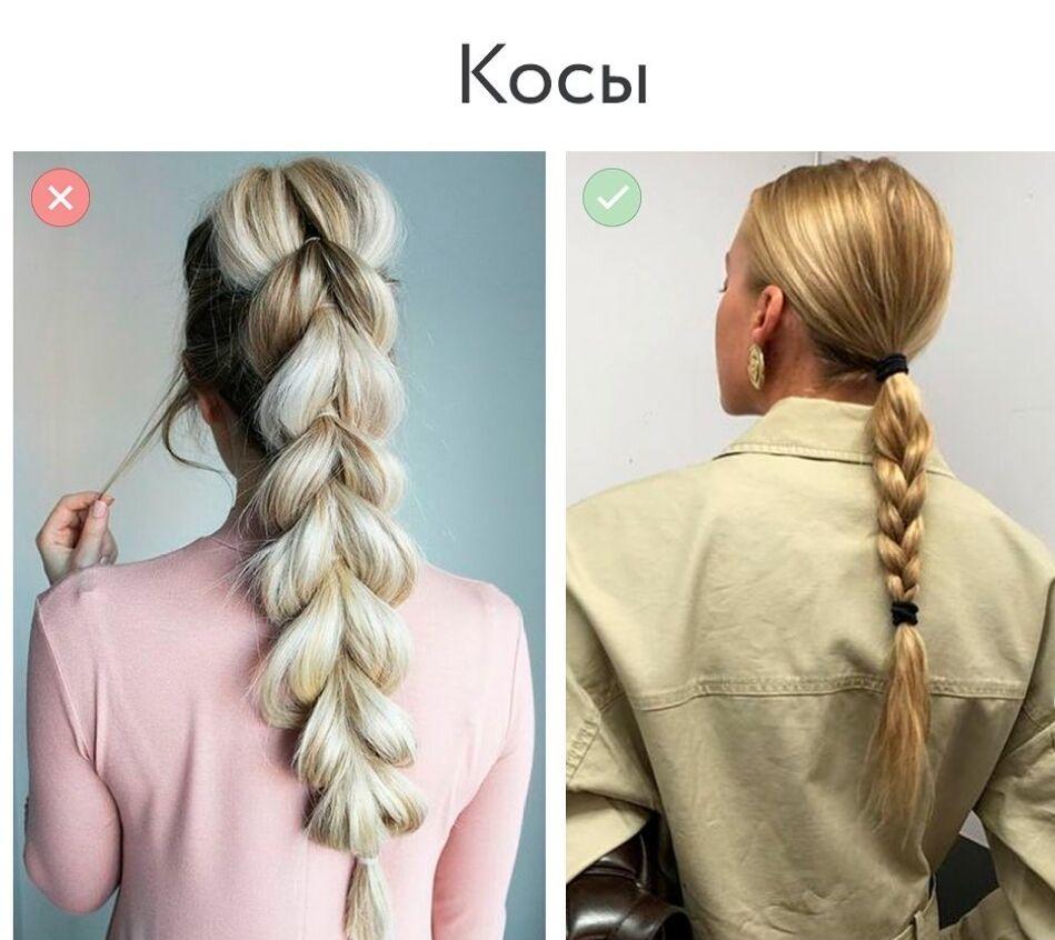 Обычная коса из трех прядей на пике популярности