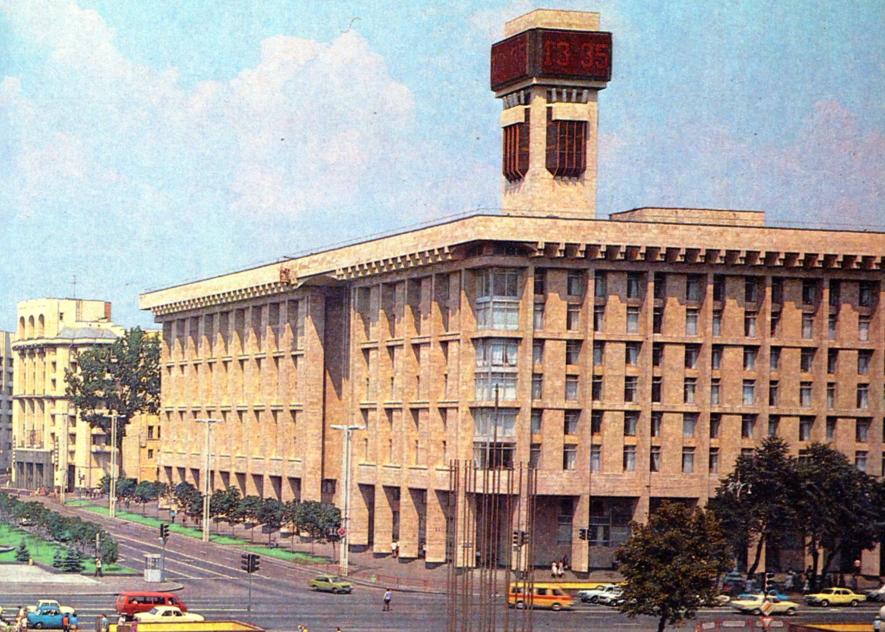 Здание построили в 1980 году