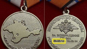 Росія окупувала український півострів Крим в березні 2014 року