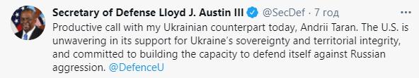 Пентагон пообещал защитить Украину от России