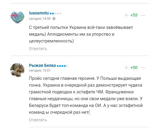 """""""С третьей попытки Украина завоевала """"бронзу"""""""