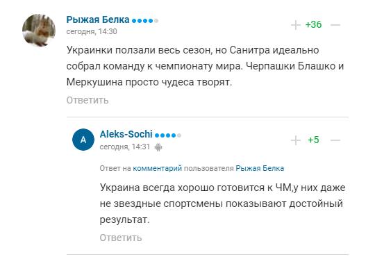"""""""Санитра идеально собрал команду к чемпионату мира"""""""