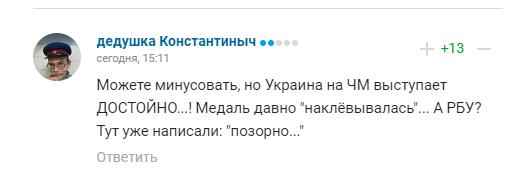 """""""Украина выступает достойно"""""""