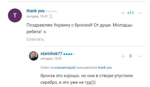 """""""Поздравляю Украину!"""""""
