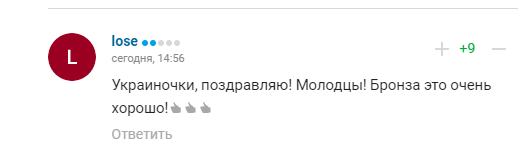 """""""Украиночки молодцы"""""""