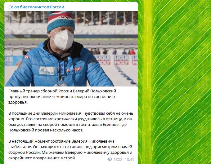 Валерий Польховский попал в больницу