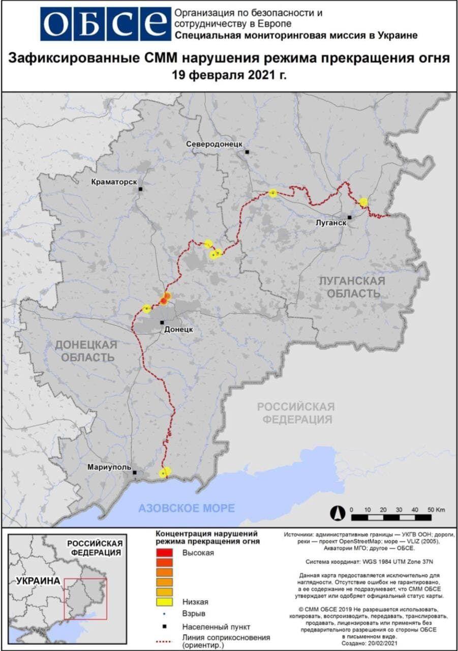 Терористи РФ на Донбасі 19 лютого вдалися до порушень 594 рази.