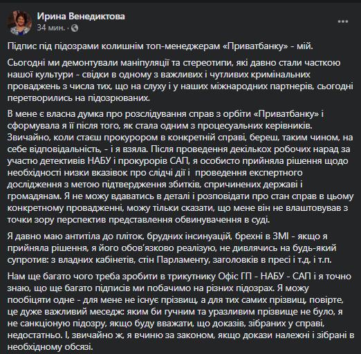 """Хотів утекти з України: у """"Борисполі"""" посадили літак із топфігурантом справи ПриватБанку. Фото"""