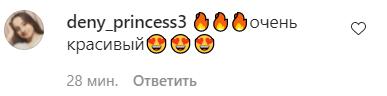У мережі оцінили фото Цимбалюка