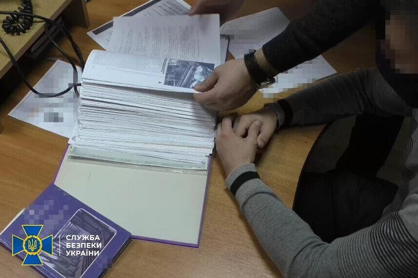 """В """"Укрзалізниці"""" вкрали гроші, виділені на ремонт моста – СБУ"""