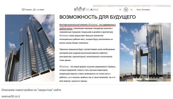 "Описание навостройки на ""закрытом"" сайте"