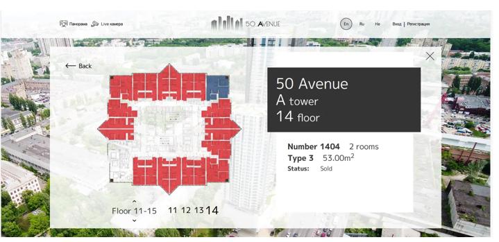 Квартиры в 50Avenue уже в продаже