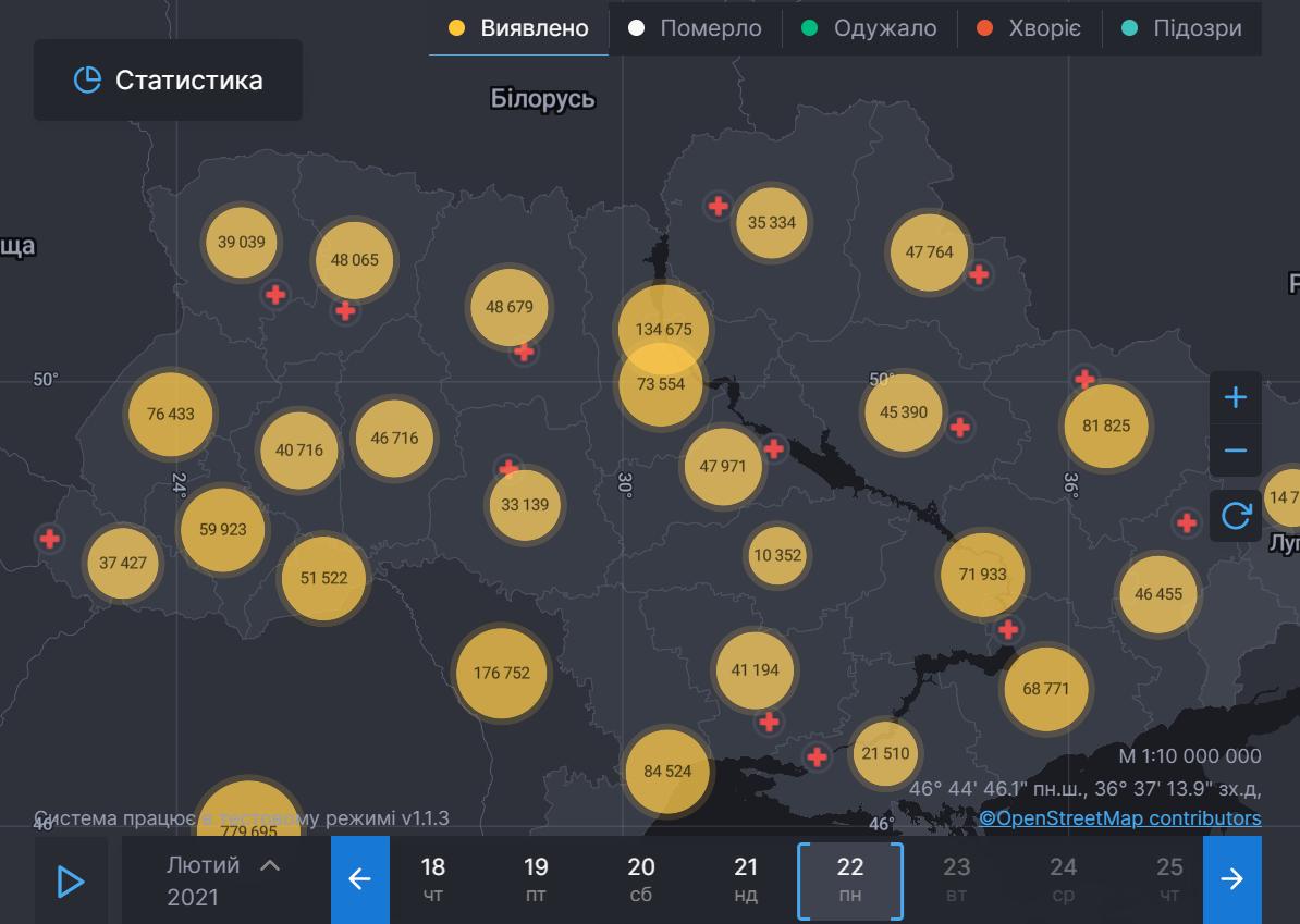 Данные пандемии по регионам Украины