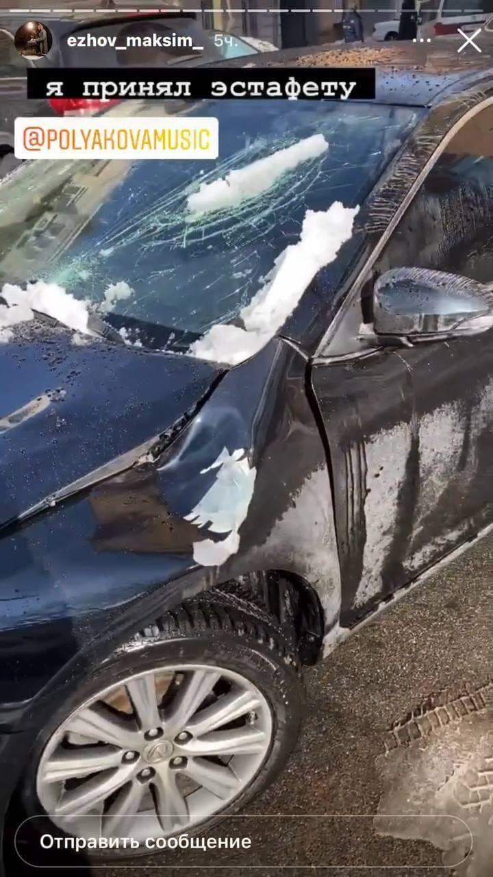 Пошкоджена машина Єжова