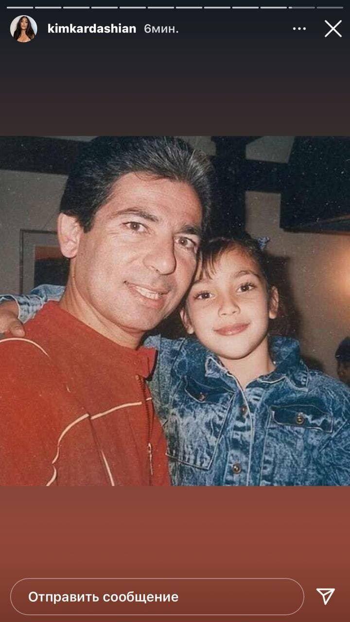 Ким Кардашьян и ее отец Роберт