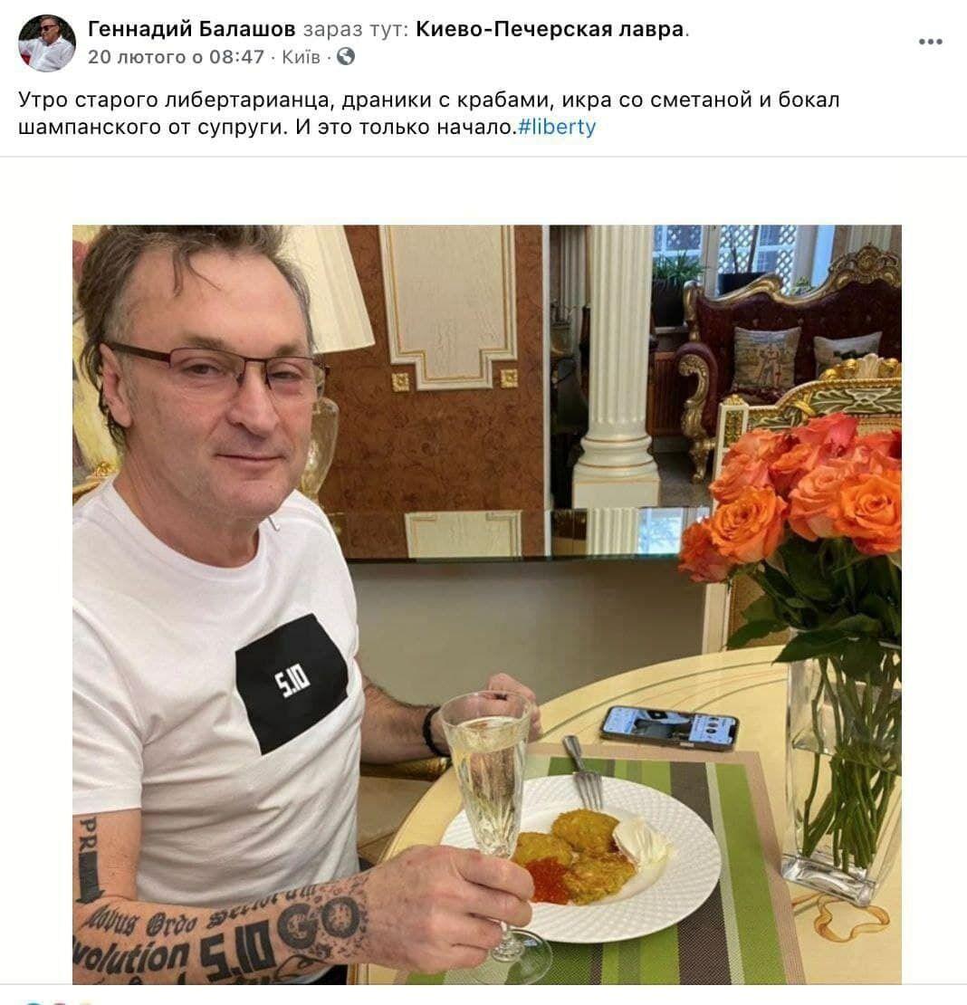 Таран сообщил, что Балашов не смог покинуть Украину