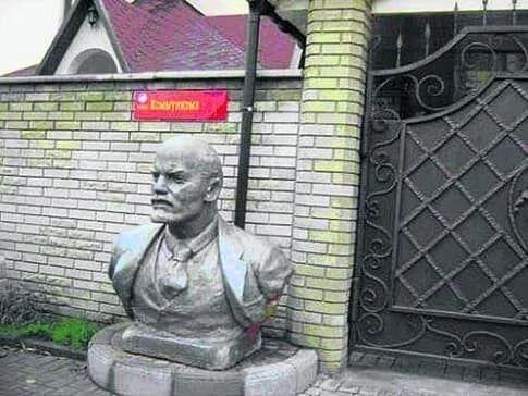 Бюст Владимира Ленина
