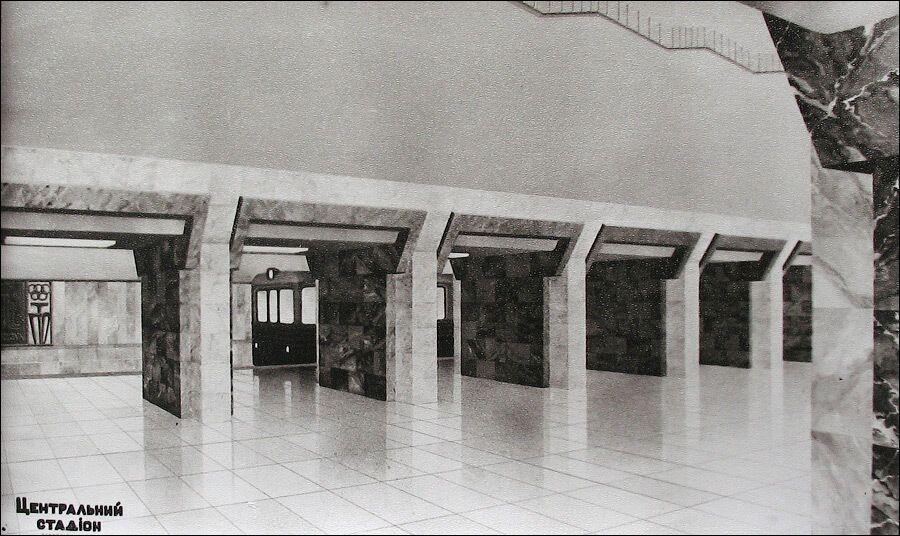 Ескіз, за образом та подобою якого було побудовано станцію.