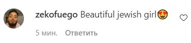 Поклонникам понравилось фото Ратаковски