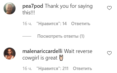 В сети прокомментировали пост Морс