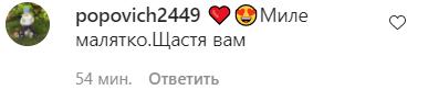Тарабарову засыпали комплиментами