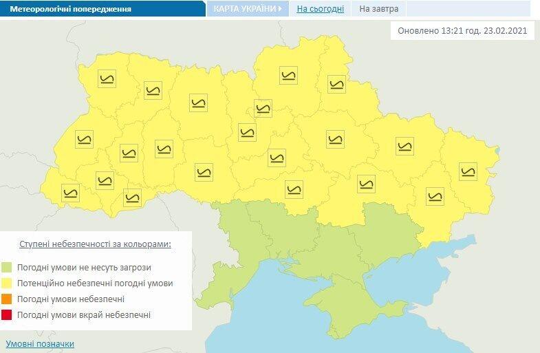 Почти по всей Украине 24 февраля гололедица.