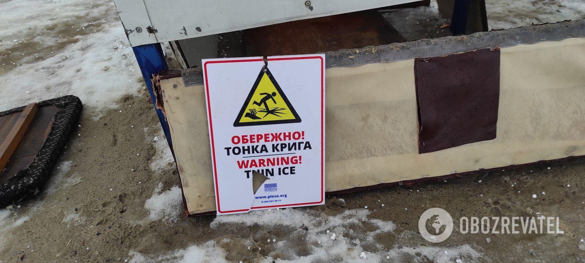 Знаки часто ломают или воруют