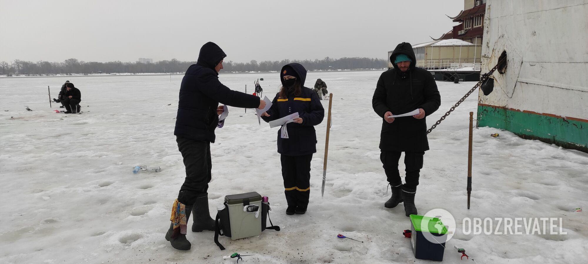 Спасатели провели профилактический рейд на льду