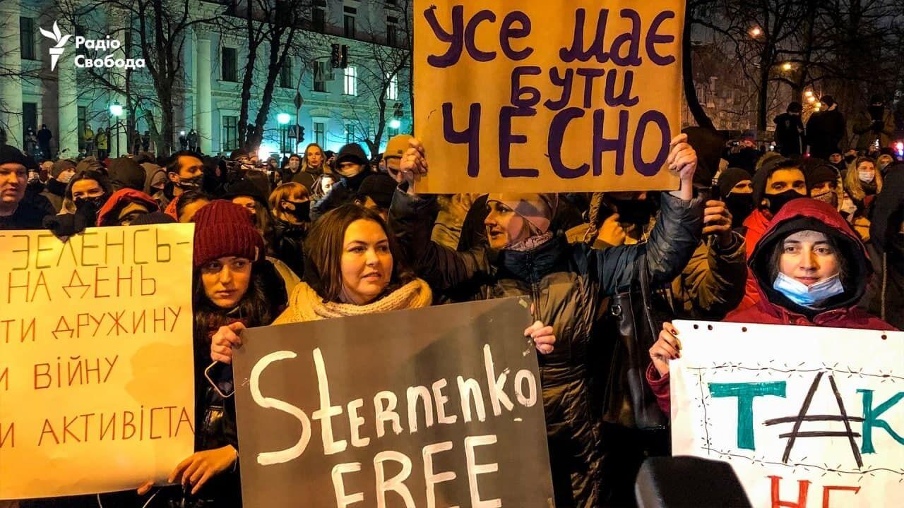 Акция в Киеве.