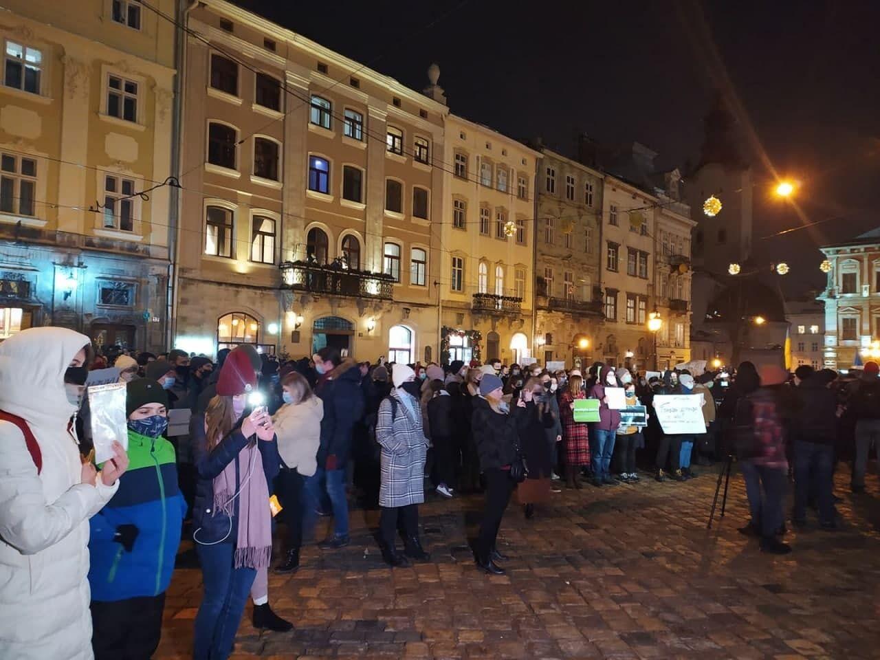 Акция во Львове.