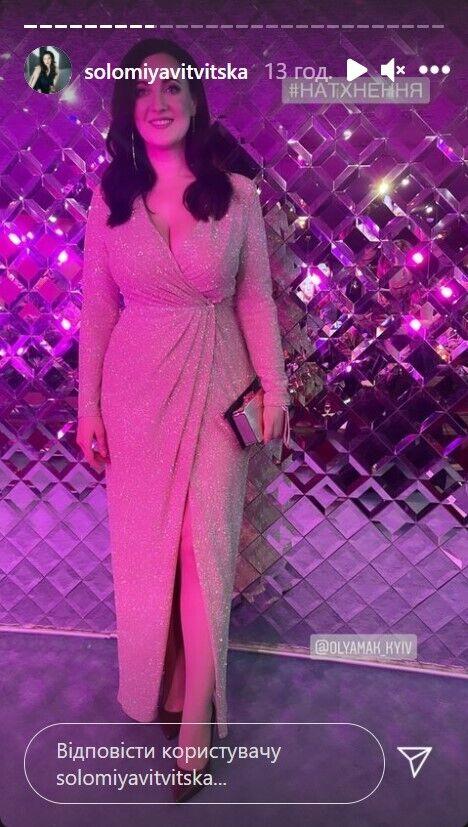 Соломія Вітвіцька позує в красивій сукні