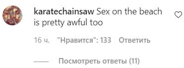Пост Морс засыпали комментариями