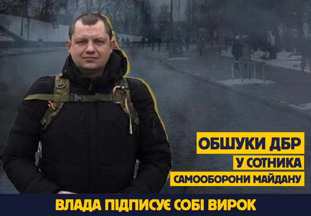 Игорь Солонинко
