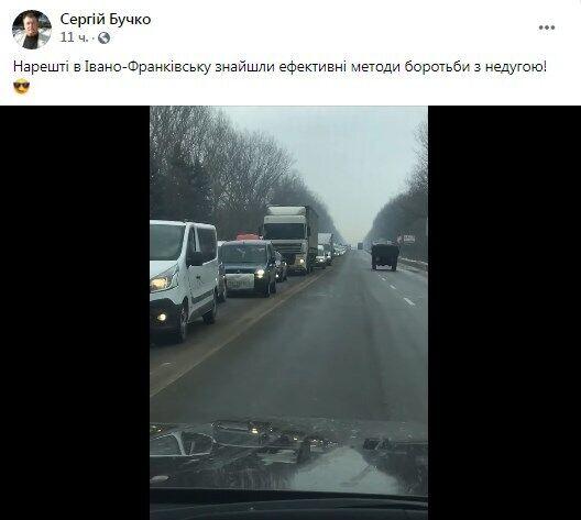 Facebook Сергій Бучко.
