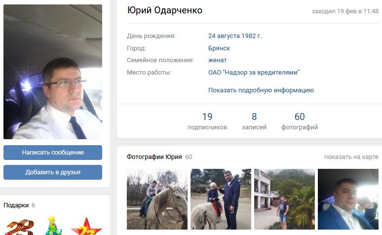 """Новости Крымнаша. Хозяевам теперь говорят: """"Вон ваша конура""""!"""