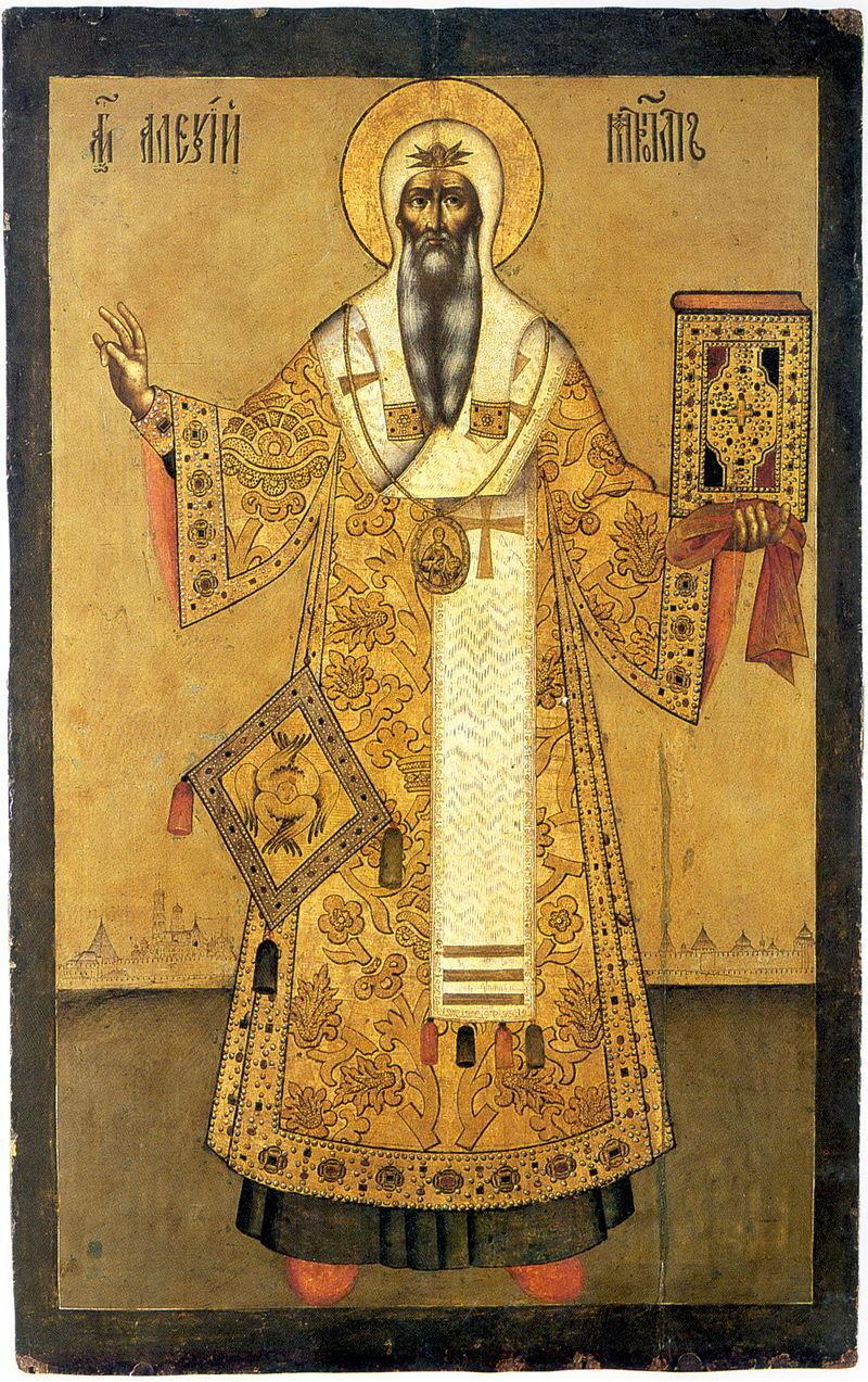 Ікона роботи Георгія Зінов'єва, на якій зображений святий Олексій.