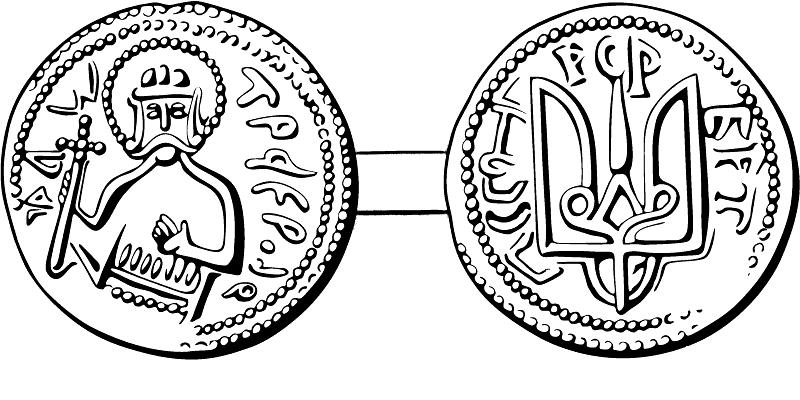 Тризуб на монеті Володимира Великого