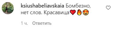 Ризатдинова восхитила фанатов видео