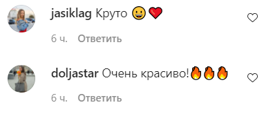 В сети оценили танец Ризатдиновой