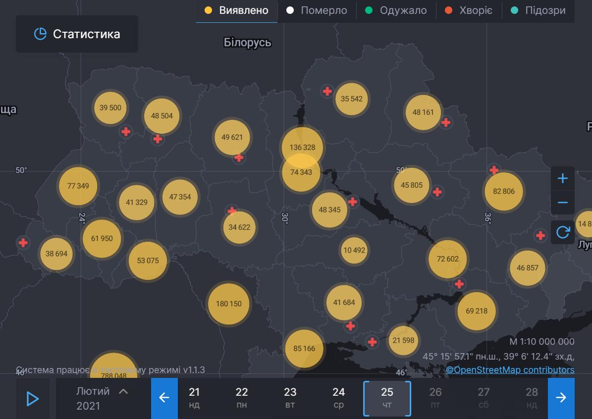 Данные COVID-19 по регионам Украины