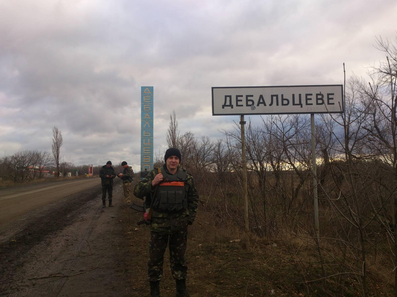 У Дебальцевому Дмитро Забажан востаннє побував 31 грудня 2014 року – менш ніж за місяць до того, як українські військові вимушені були залишити місто і воно опинилося під контролем окупантів