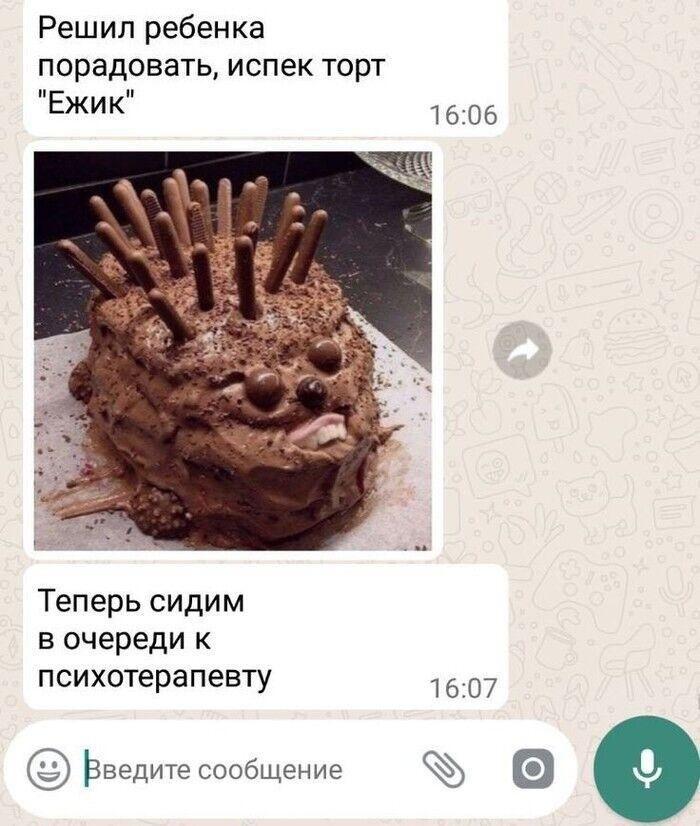 Мем о подарках