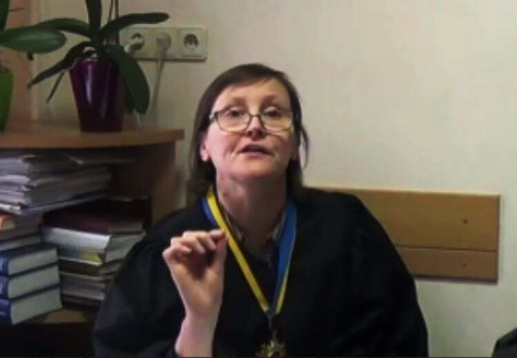 Судья Екатерина Плахотнюк