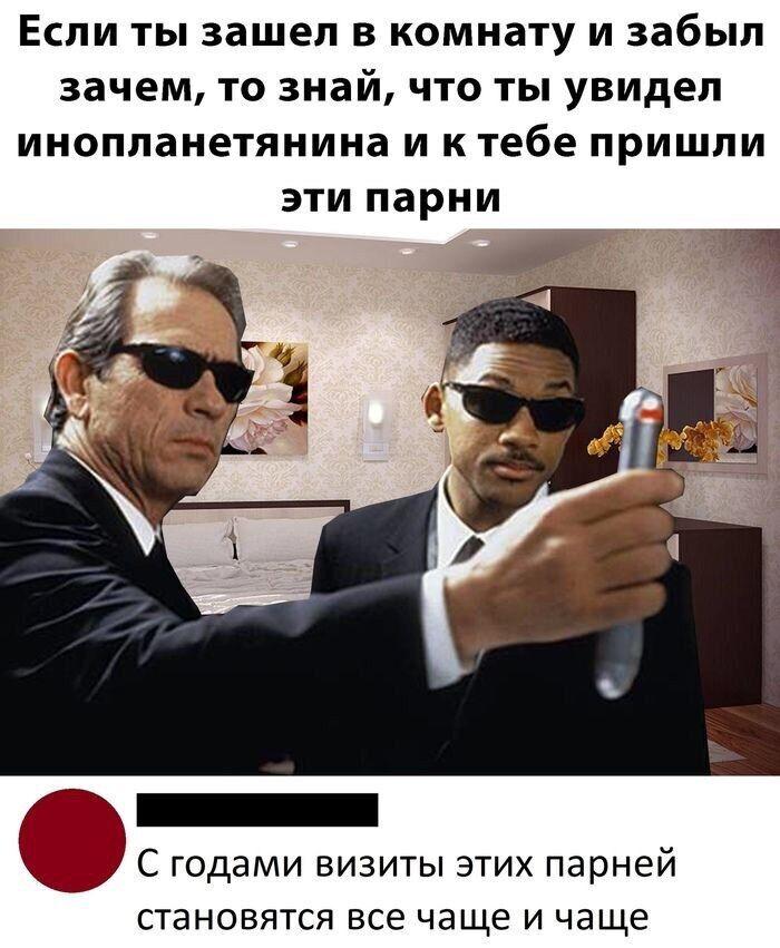 Мем о старости