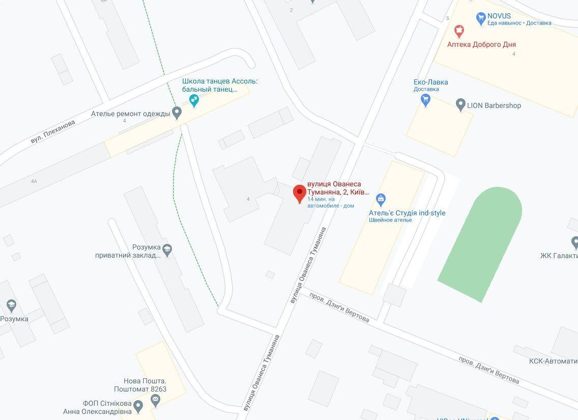 Событие произошло в Днепровском районе .