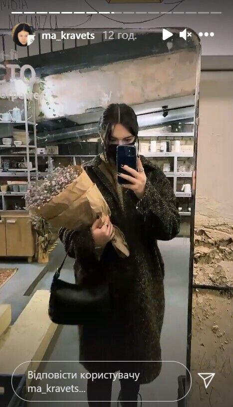 Маша Кравец позирует с букетом
