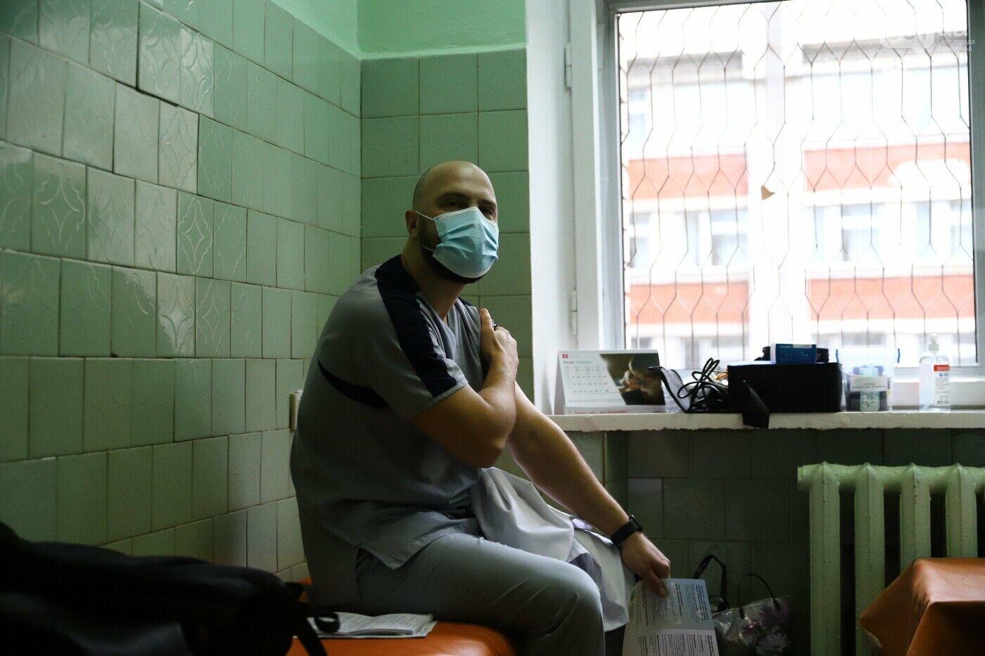 Перший вакцинований у Запоріжжі