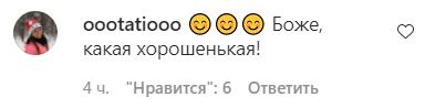 У мережі оцінили маленьку Тодоренко